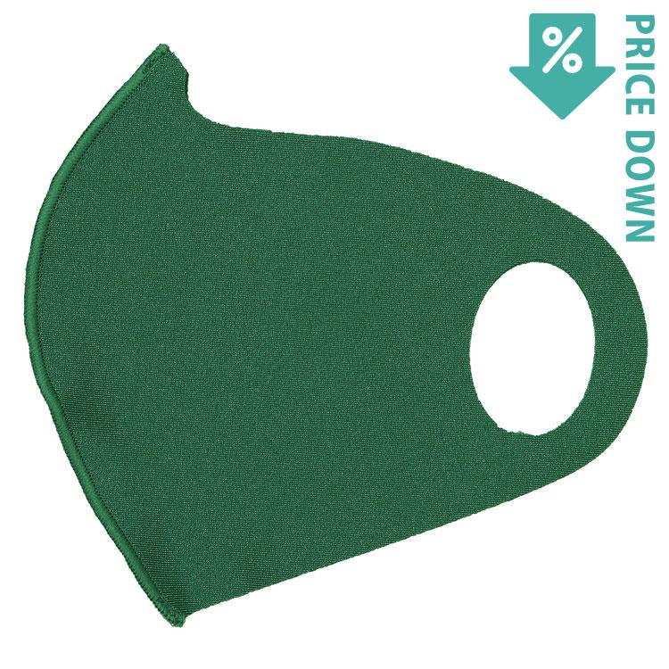 ランニング用 飛沫防止マスク 子ども用マモラント グリーン