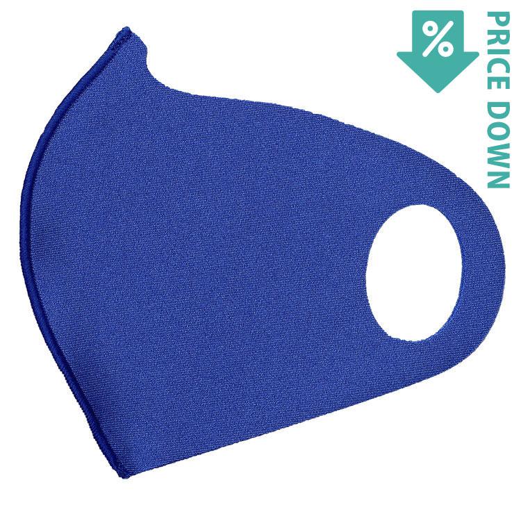ランニング用 飛沫防止マスク 子ども用マモラント ブルー