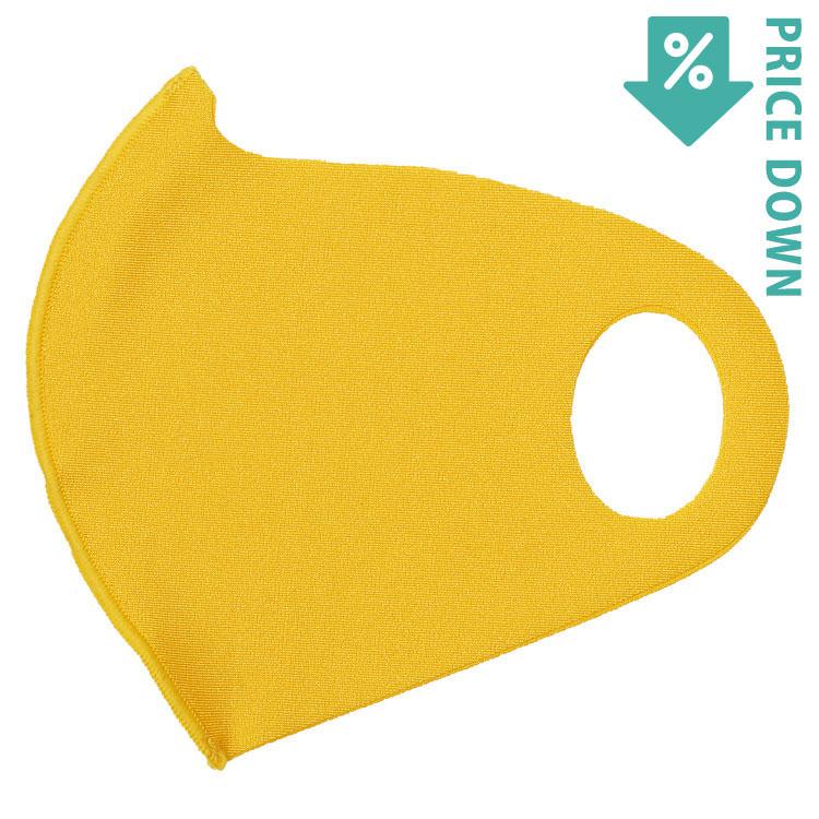 ランニング用 飛沫防止マスク 子ども用マモラント イエロー
