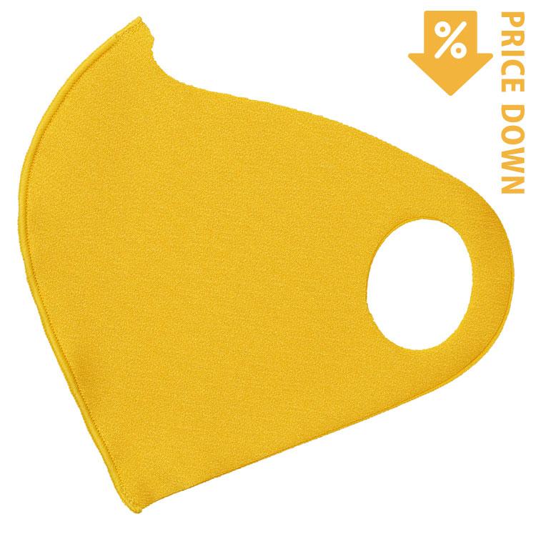 ランニング用 飛沫防止マスク マモラント イエロー
