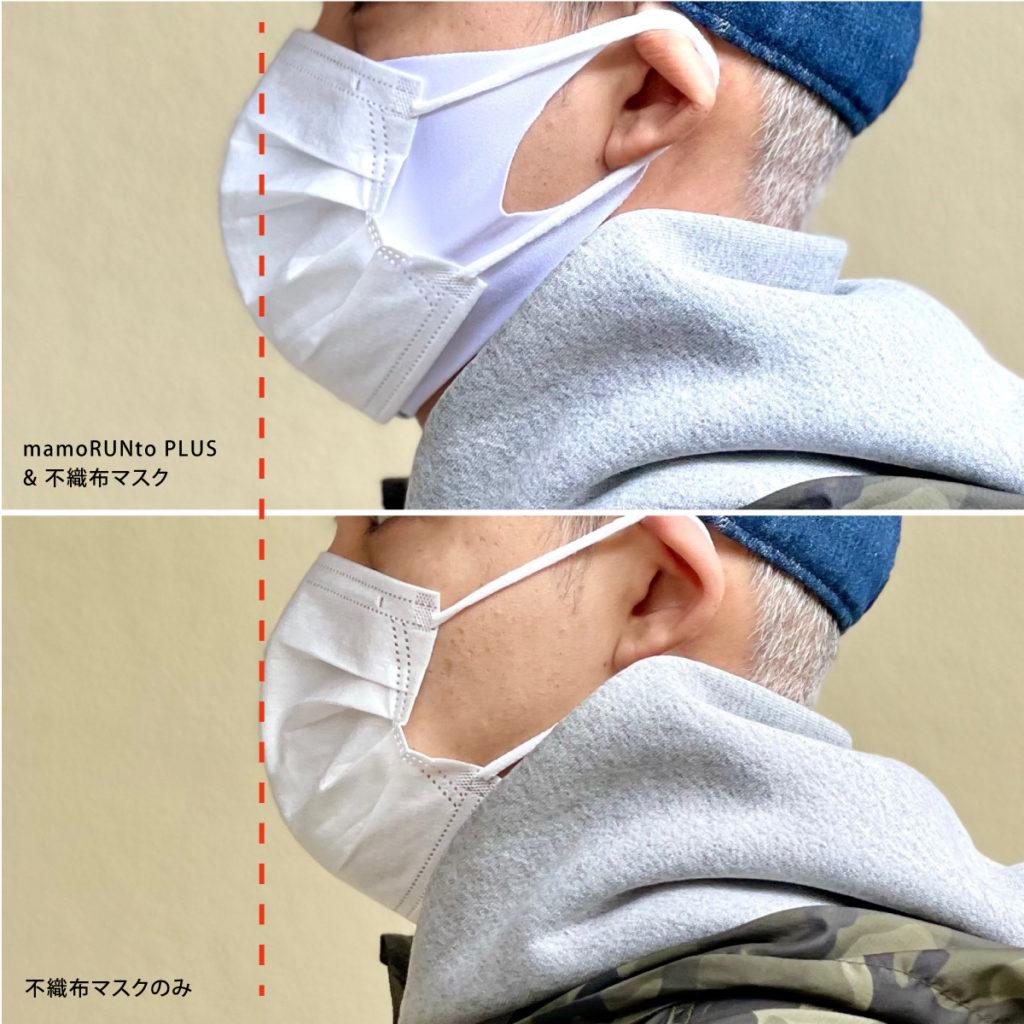 不織布マスクのインナーマスクとして使って息苦しさ軽減
